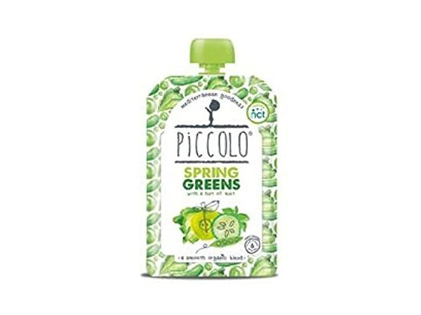 Piccolo  Spring Greens Hint Of Mint